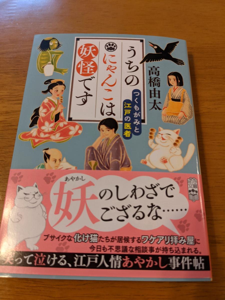 f:id:takahashiyuta2:20211001133754p:plain