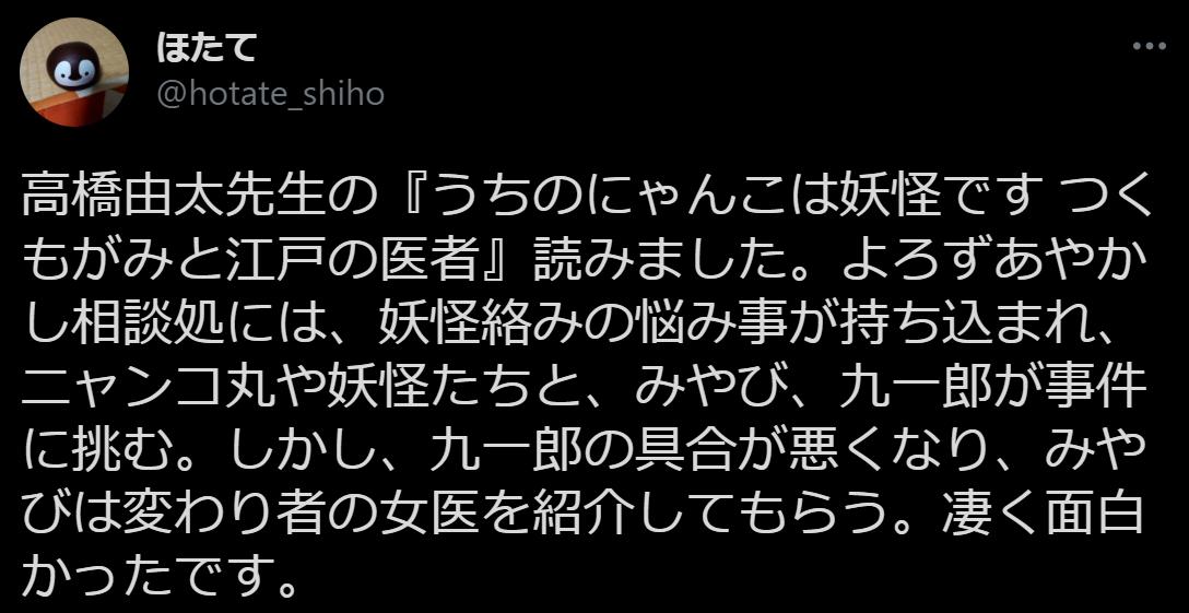 f:id:takahashiyuta2:20211006082357p:plain