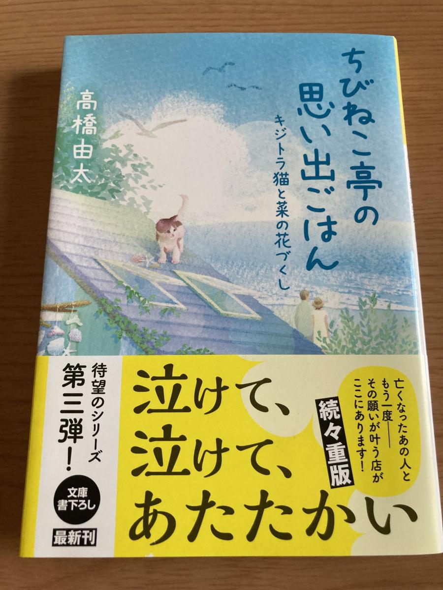 f:id:takahashiyuta2:20211009185150p:plain