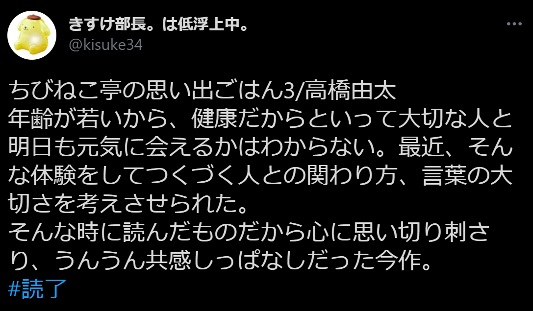 f:id:takahashiyuta2:20211009185214p:plain