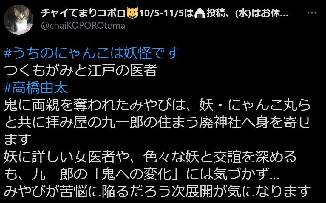 f:id:takahashiyuta2:20211014064723p:plain