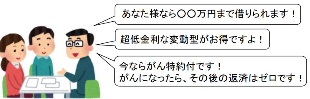 f:id:takahata4274:20180325171242p:plain