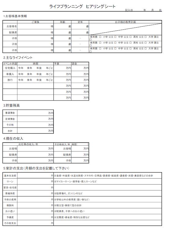f:id:takahata4274:20180326224625p:plain