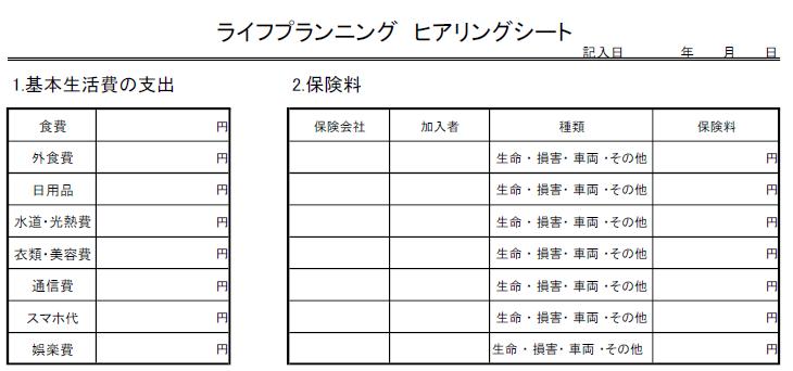 f:id:takahata4274:20180326224722p:plain