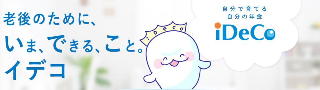 f:id:takahata4274:20180514210709p:plain