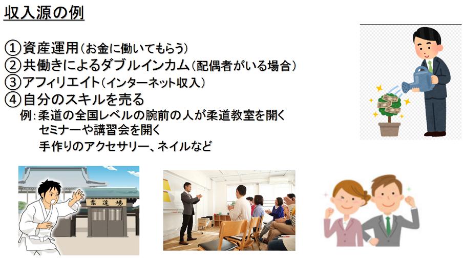 f:id:takahata4274:20180520103104p:plain