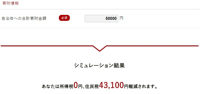f:id:takahata4274:20180526122417j:plain