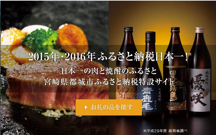 f:id:takahata4274:20180526124427j:plain