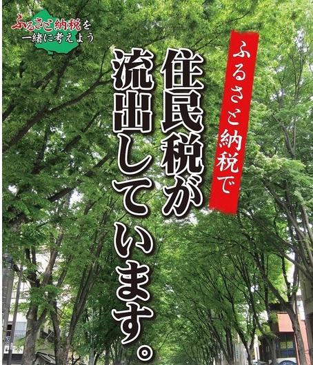 f:id:takahata4274:20180526131030j:plain