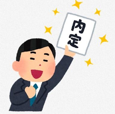 f:id:takahata4274:20180528213438j:plain