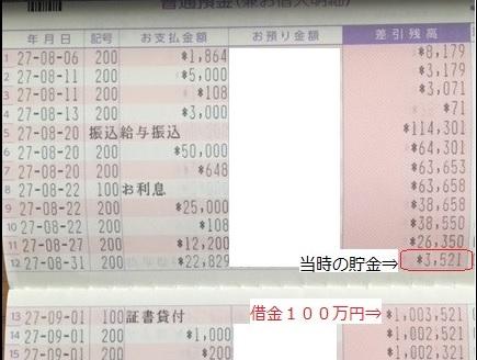 f:id:takahata4274:20180530223335j:plain