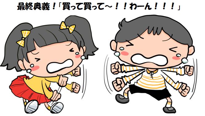 f:id:takahata4274:20180614181750p:plain