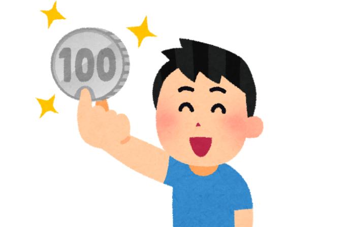f:id:takahata4274:20180617200010p:plain