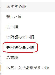 f:id:takahata4274:20180624095059p:plain