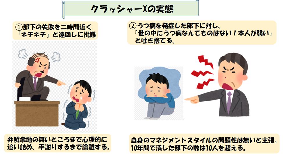f:id:takahata4274:20180625213229p:plain