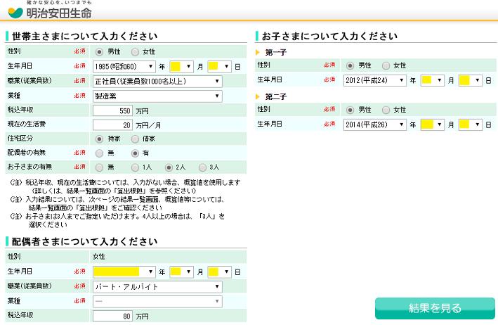 f:id:takahata4274:20180704033557p:plain