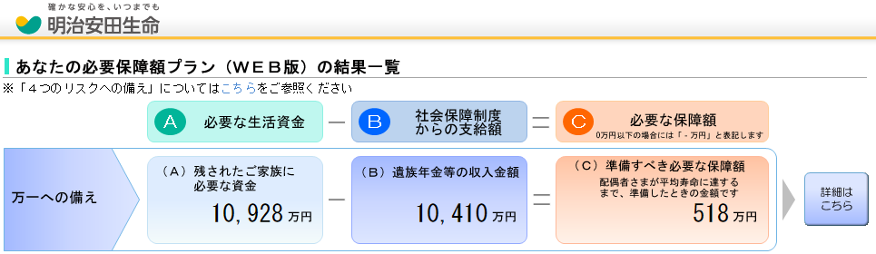 f:id:takahata4274:20180704033724p:plain