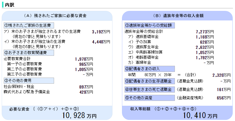 f:id:takahata4274:20180704034129p:plain