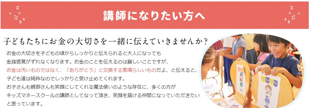 f:id:takahata4274:20180707095038p:plain