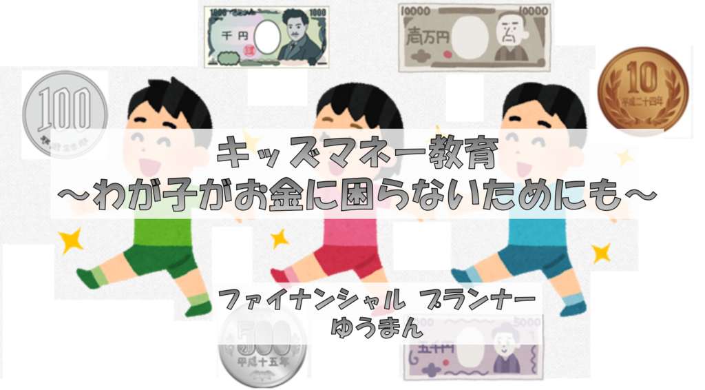 f:id:takahata4274:20180715055915p:plain