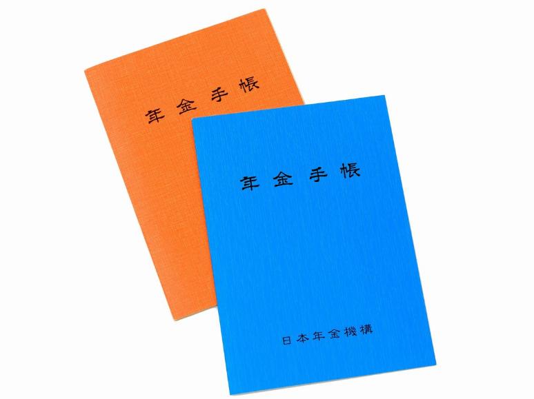 f:id:takahata4274:20180721203148p:plain
