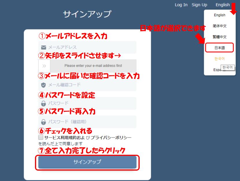 f:id:takahata4274:20180806191441p:plain