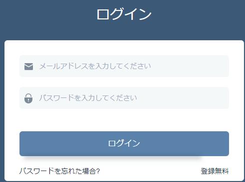 f:id:takahata4274:20180806192708p:plain