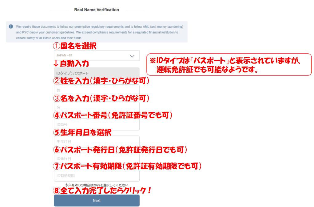 f:id:takahata4274:20180806194800p:plain