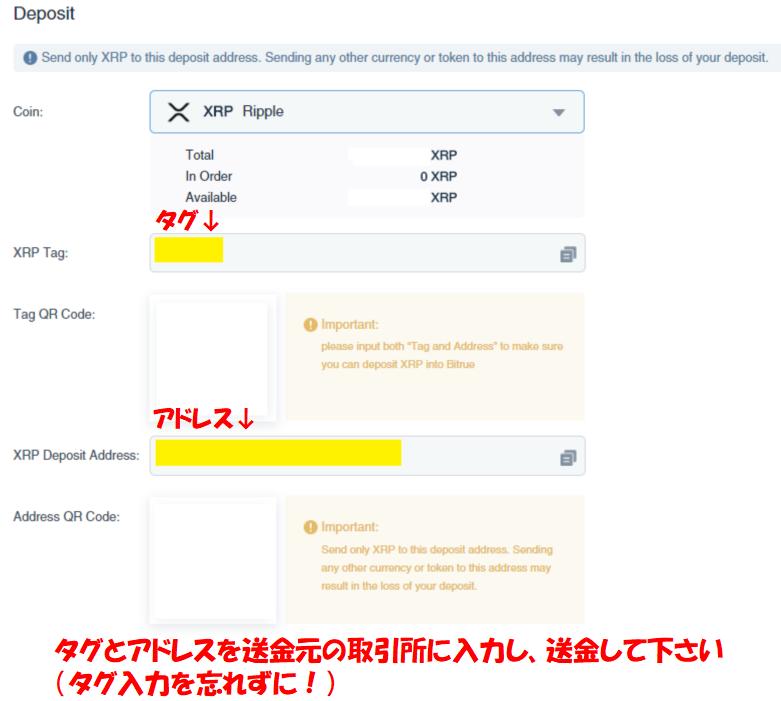 f:id:takahata4274:20180807222144p:plain
