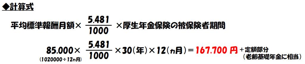 f:id:takahata4274:20180908113303p:plain