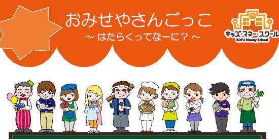 f:id:takahata4274:20180918191718p:plain