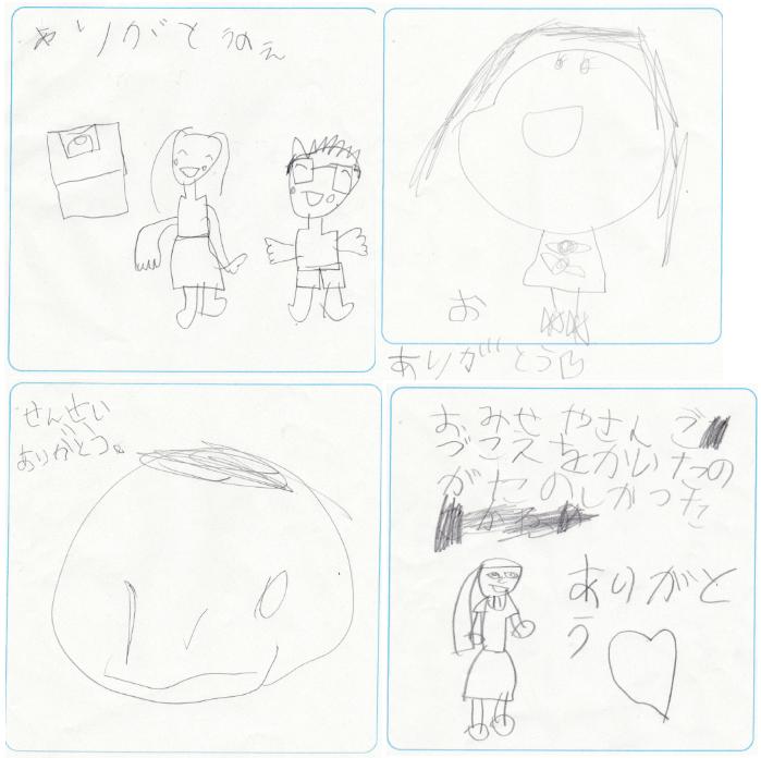 f:id:takahata4274:20180918194259p:plain