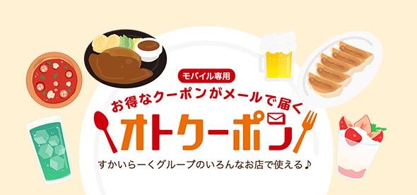 f:id:takahata4274:20180923145453p:plain