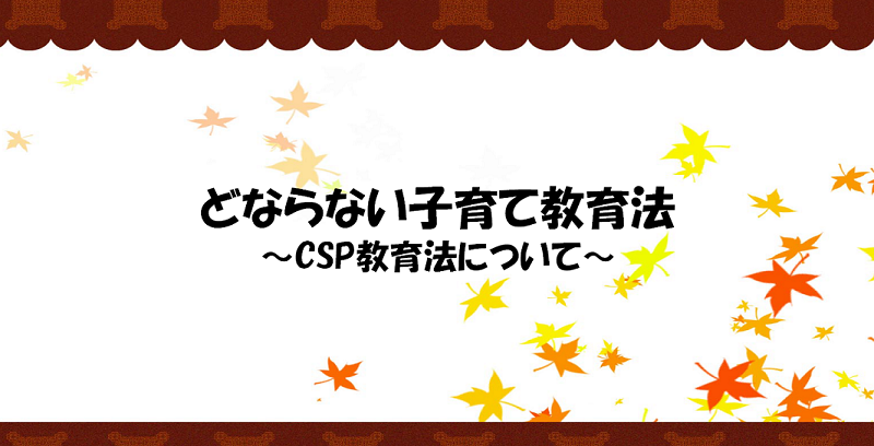 f:id:takahata4274:20181021171045p:plain