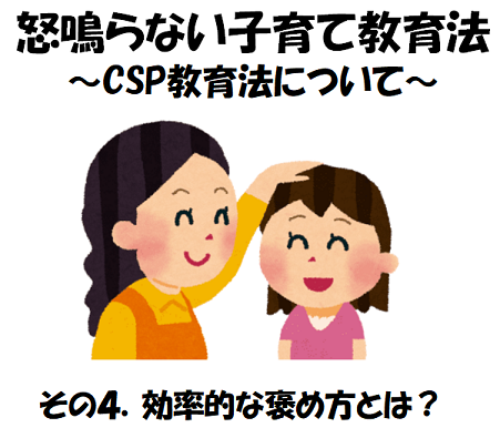 f:id:takahata4274:20181024193855p:plain
