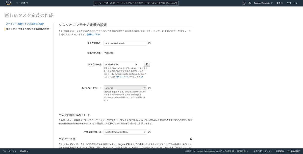 f:id:takaheraw:20210602101102p:plain