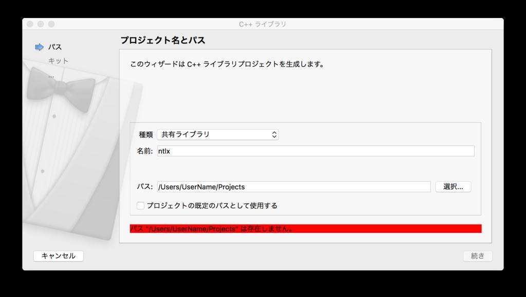 f:id:takahide-kondoh:20170314125407p:plain