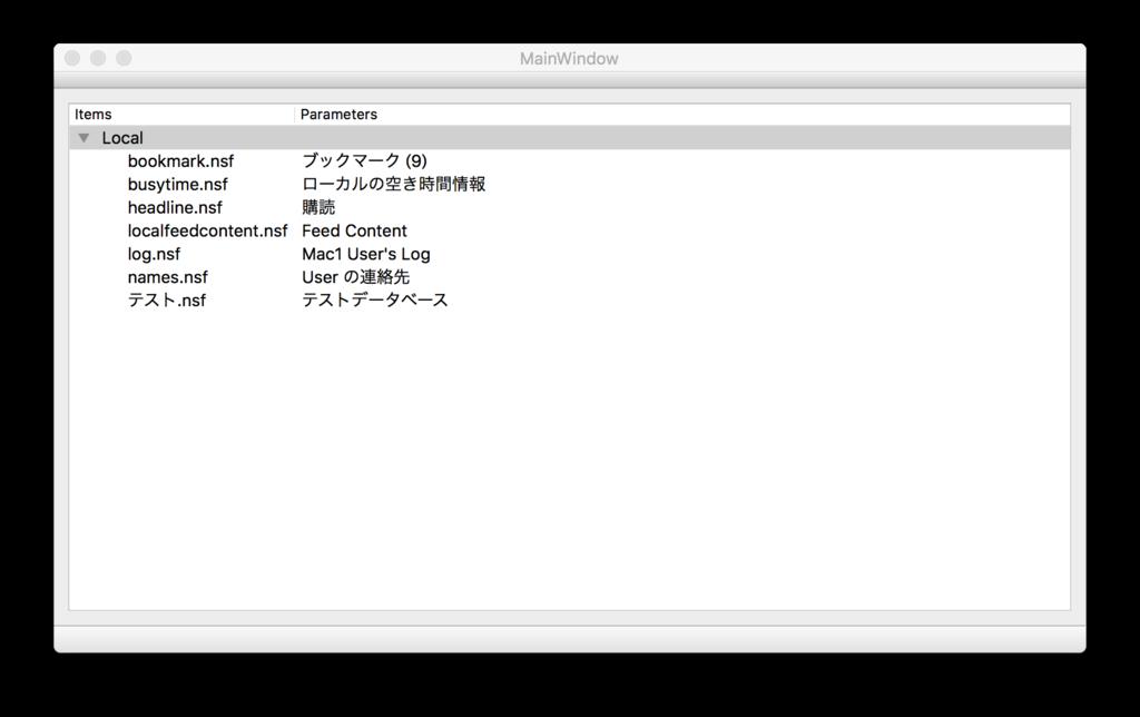 f:id:takahide-kondoh:20170402163443p:plain