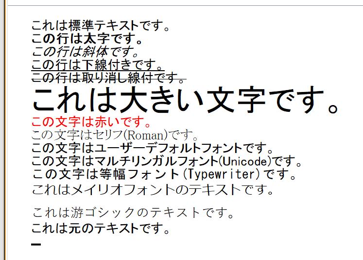 f:id:takahide-kondoh:20170903124210p:plain