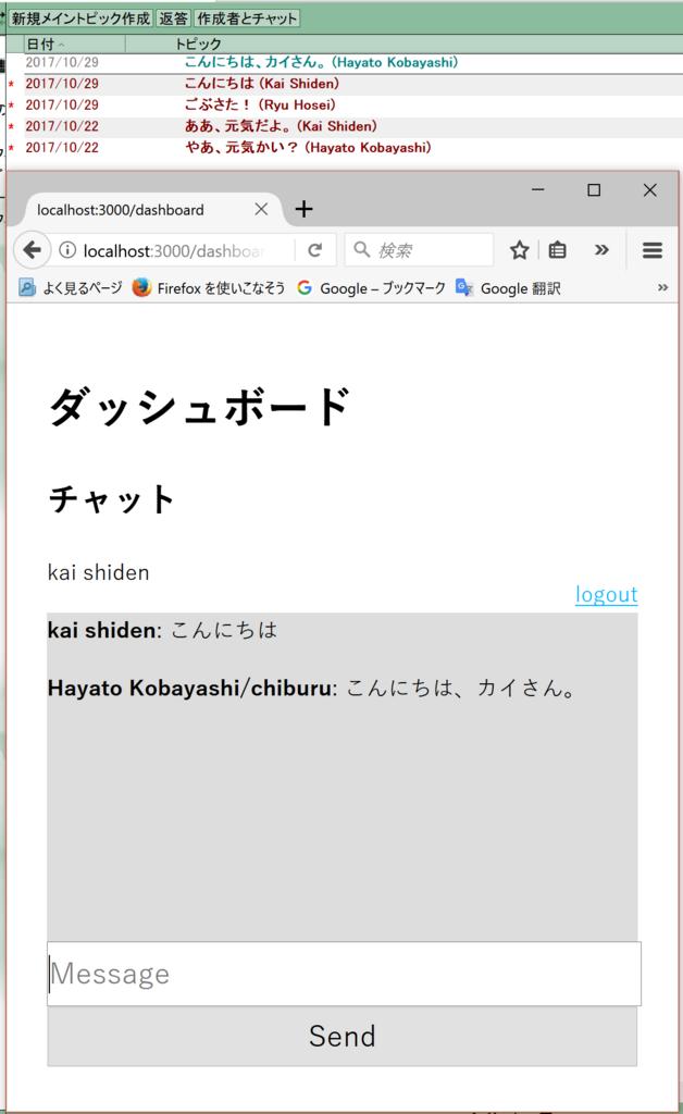 f:id:takahide-kondoh:20171029142745p:plain