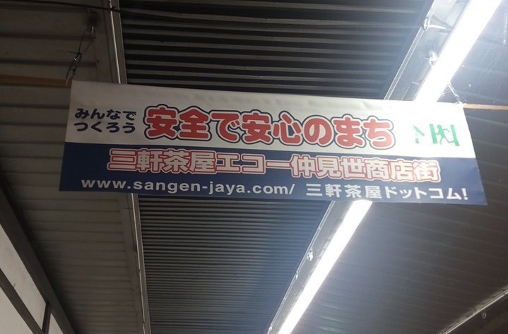 f:id:takahide_h:20160818210623j:plain