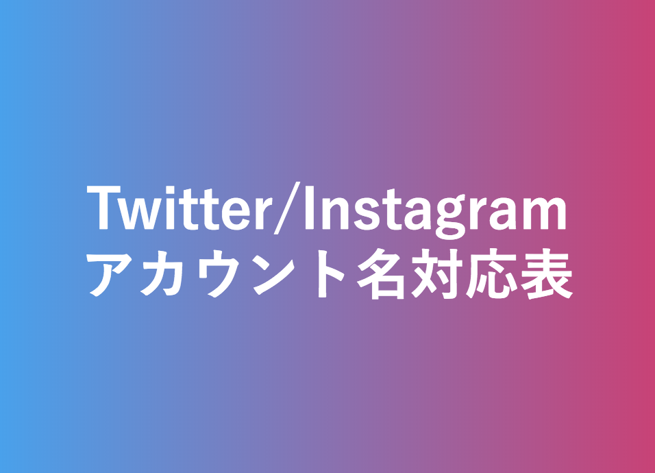 f:id:takahide_h:20181205202218p:plain