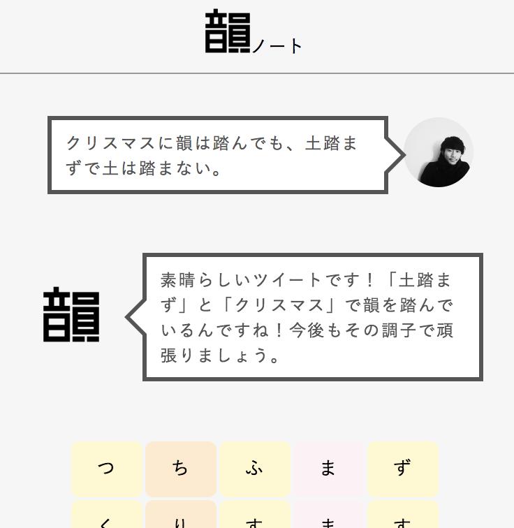 f:id:takahide_h:20181214183922p:plain