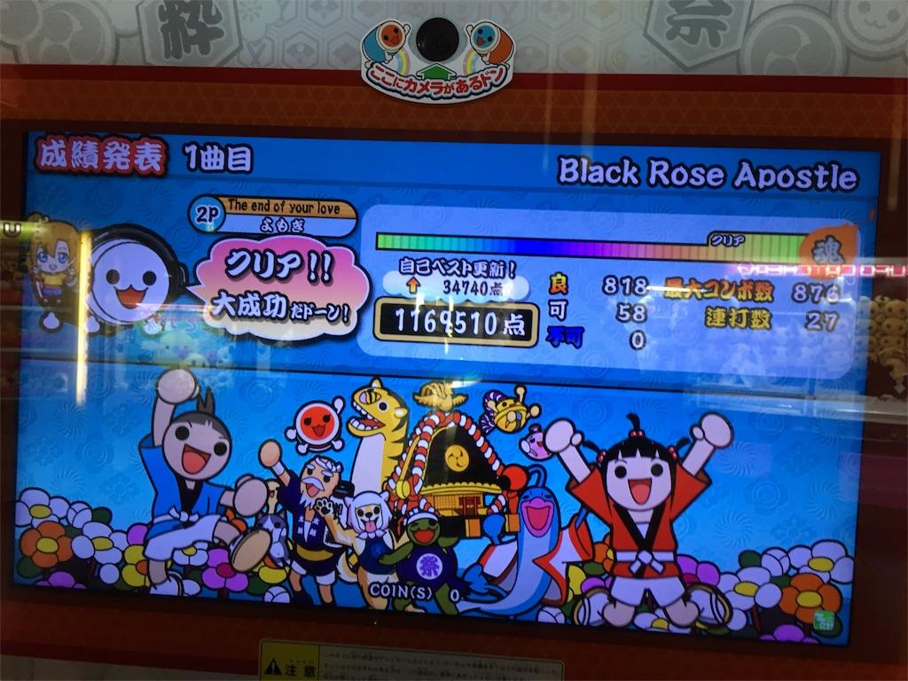 f:id:takahiko0527:20160805185907j:image