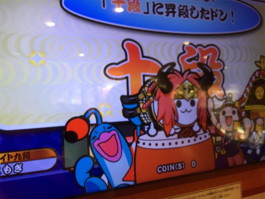 f:id:takahiko0527:20161201213227j:image