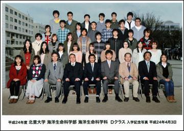 f:id:takahikonojima:20130113211645j:plain