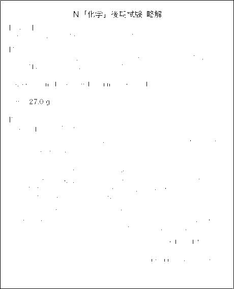 f:id:takahikonojima:20130121180046p:plain