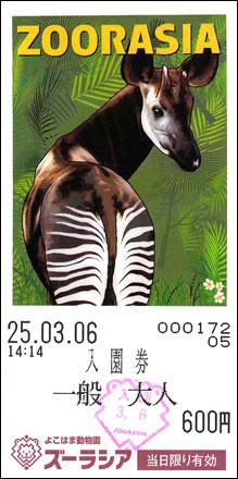 f:id:takahikonojima:20130306233043j:plain