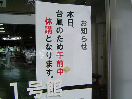 f:id:takahikonojima:20130323224326j:plain