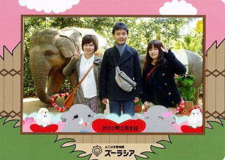 f:id:takahikonojima:20130330100059j:plain